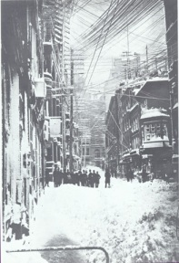 New Street - Blizzard of 1888 - courtesy New York Public Library
